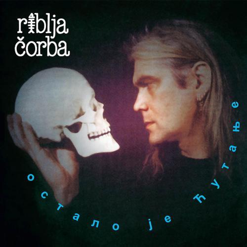 """Riblja Corba """"Ostalo je cutanje"""" LP"""